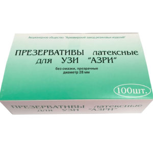 Фото упаковки презервативов латексных для УЗИ АЗРИ